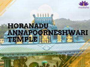 horanadu annapoorneshwari temple