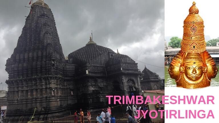 Trimbakeshwar Temple Timings