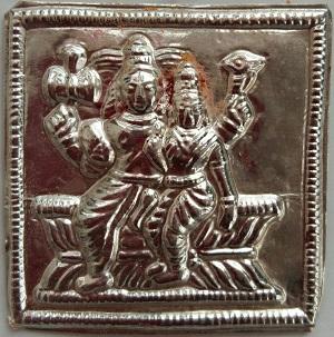 Lord Uma Maheswara Swamy