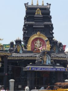 Pazhavangadi Ganapathy Temple