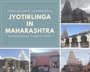 Jyotirlinga in Maharashtra